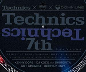 Technics x Boiler Room = SL1200 MK7 ?